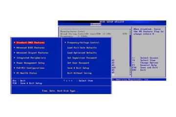 BIOS-Anpassung-Einstellungen
